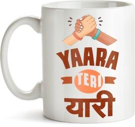 ramposh mugs buy ramposh mugs online at best prices in