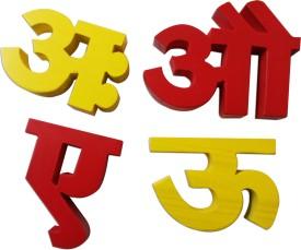 Skillofun Hindi Vowel Cutout Blocks (Painted)