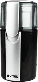 Vitek VT-1541 BK-I 200W Smart Mixer Grinder