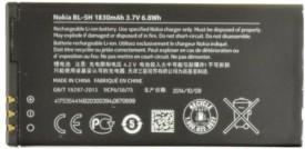Nokia BL-5h 1830mAh Battery