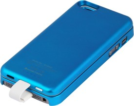 Mobitron Magnetic Adsorption 2800mAh Power Bank(with Iphone 5 Cover)