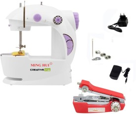 Creativevia Exclusive 4 In 1 Portable Mini Electric Sewing Machine With Accessories