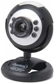 Quantum-QHM-495LM-Webcam