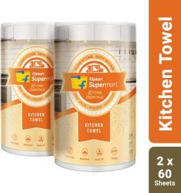 Flipkart Supermart Kitchen Essentials Kitchen Towel