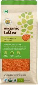 Organic Tattva Masoor Dal (Split)