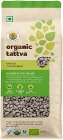 Organic Tattva White Black Eyed Beans (Whole)