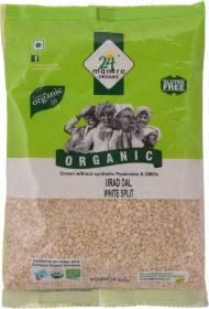 24 mantra ORGANIC Organic White Urad Dal (Split)