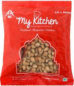 My Kitchen Peanut (Whole)