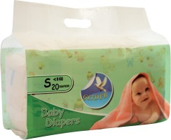 GLIDER BABY DIAPER - S(20 Pieces)