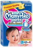 MamyPoko Pants Large - 64 Pcs(9 - 14kgs) - L(64 Pieces)