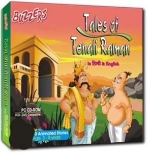 Buzzers Tales Of Tenali RamanVCD English