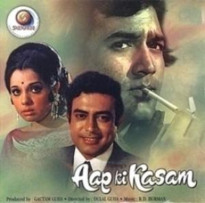 Rajesh Khanna - Combo Pack (Roti/ Aap Ki Kasam/ Do Raaste/ Sachaa  Jhutha)DVD Hindi
