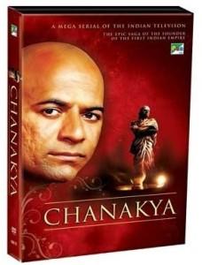 Sampoorn Ramayan Complete DVD Hindi Best Price in India