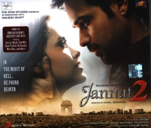 Jannat 2 Music Audio Cd Best Price In India Jannat 2 Music Audio