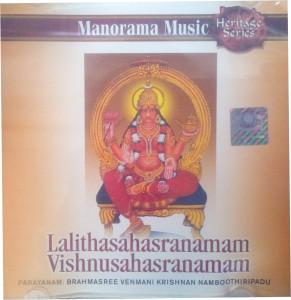 Lalithasahasranamam & VishnusahasranamamMusic, Audio CD