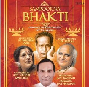 Sampoorna Bhakti - Krishna BhajanMusic, Audio CD
