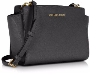 df94df923231 MICHAEL BY MICHAEL KORS Shoulder Bag Black Best Price in India ...