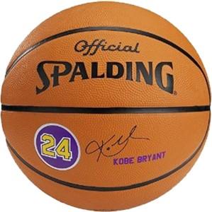 Spalding Kobe Bryant Basketball -   Size: 7