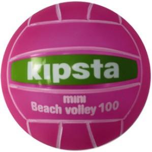 Kipsta  by Decathlon Mini BV-100 Volleyball