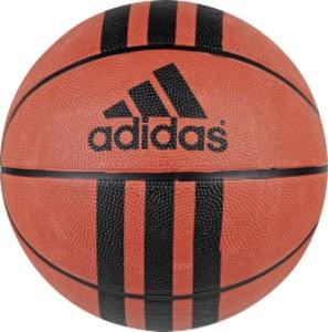 Adidas 3 Stripes Basketball -   Size: 7