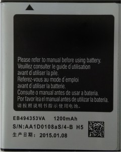 Power Save  Battery - High Backup- For S5750 EB494353VA