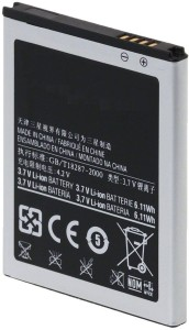 Kolor Edge  Battery - for Samsung Galaxy S2 i9100