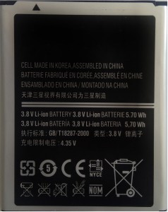 Power Save  Battery - High Backup- For S8500 EB504465VU