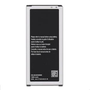 Kolor Edge  Battery - EB-BG850BBC for Samsung Galaxy Alpha G850