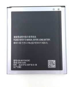Koloredge  Battery - EB-BG720CBC for Samsung Galaxy Grand Max G7200