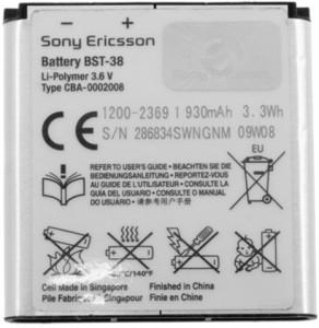 Astrick  Battery - BST38