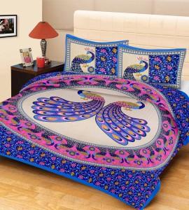 72a8be5d5e24 Metro Living Cotton Animal Double Bedsheet 1 Bedsheet 2 Pillow ...