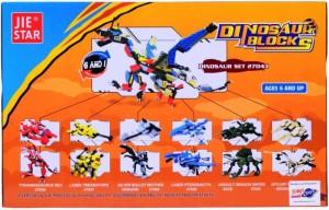 MK Enterprises Dinosaur Blocks