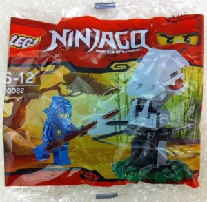 Lego Ninjago Exclusive Mini Set 30082 Ninja Training With Jay