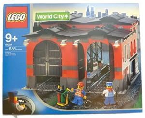 Lego City Train Shed
