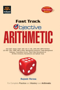 Fast Track Objective Arithmetic (English) 3rd Edition price comparison at Flipkart, Amazon, Crossword, Uread, Bookadda, Landmark, Homeshop18