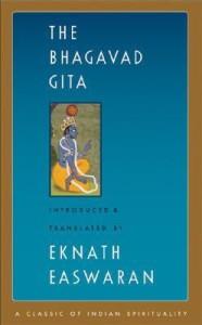 The Bhagavad Gita price comparison at Flipkart, Amazon, Crossword, Uread, Bookadda, Landmark, Homeshop18