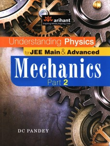 Understanding Physics for JEE Main & Advanced Mechanics (Set of 2 Books) price comparison at Flipkart, Amazon, Crossword, Uread, Bookadda, Landmark, Homeshop18