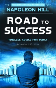 Road to Success price comparison at Flipkart, Amazon, Crossword, Uread, Bookadda, Landmark, Homeshop18