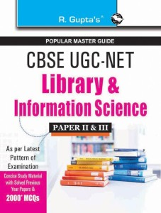 CBSE UGC-NET/SET: Library & Information Science (Paper II & III) Guide price comparison at Flipkart, Amazon, Crossword, Uread, Bookadda, Landmark, Homeshop18