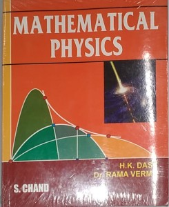 Mathematical Physics 1st Edition price comparison at Flipkart, Amazon, Crossword, Uread, Bookadda, Landmark, Homeshop18