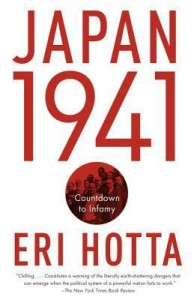 Japan 1941: Countdown to Infamy (English) price comparison at Flipkart, Amazon, Crossword, Uread, Bookadda, Landmark, Homeshop18