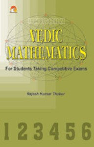Vedic Mathematics : The Student Taking Competitive Exams price comparison at Flipkart, Amazon, Crossword, Uread, Bookadda, Landmark, Homeshop18