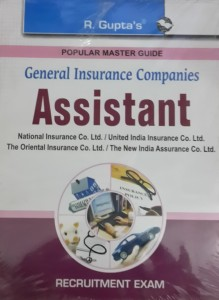 GIC General Insurance Companies: Assistant Recruitment Exam Guide price comparison at Flipkart, Amazon, Crossword, Uread, Bookadda, Landmark, Homeshop18