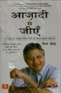 Freedom is Not Free (Hindi) price comparison at Flipkart, Amazon, Crossword, Uread, Bookadda, Landmark, Homeshop18