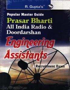 Prasar Bharti Engineering Assistant/Technician Recruitment Exam 01 Edition price comparison at Flipkart, Amazon, Crossword, Uread, Bookadda, Landmark, Homeshop18