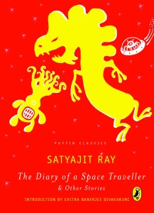 Puffin Classic : Diary of A Space Travel price comparison at Flipkart, Amazon, Crossword, Uread, Bookadda, Landmark, Homeshop18