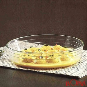La Opala Glass Bowl