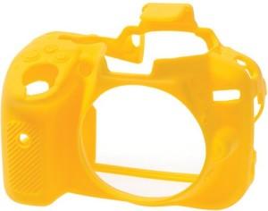 Axcess Silicon Camera Case For NKN D5300 Yellow  Camera Bag