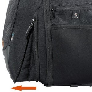 Vanguard UP-Rise II 34  Camera Bag