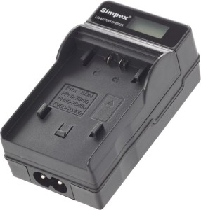 SIMPEX SMALL  Camera Battery Charger